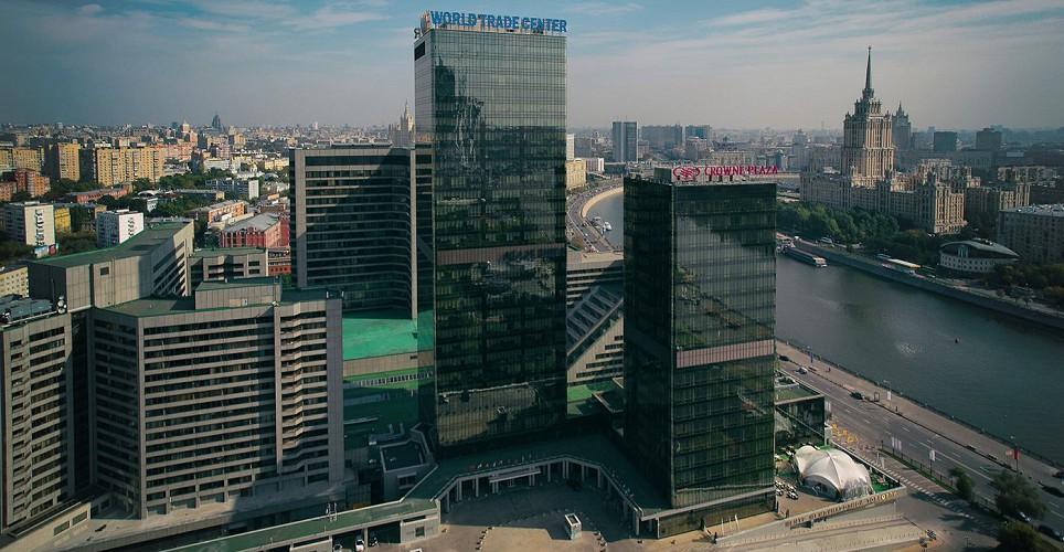 World Trade Center (Moscow)